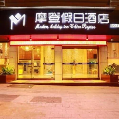 Pingtan Modem Holiday Hotel, Fuzhou