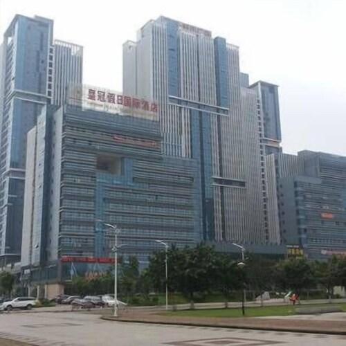 Crowne Plaza International Hotel Guigang, Guigang