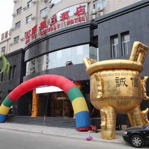 Jinyi Youxuan Hotel, Hohhot