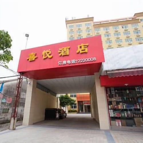 Xiyue Hotel, Chaozhou
