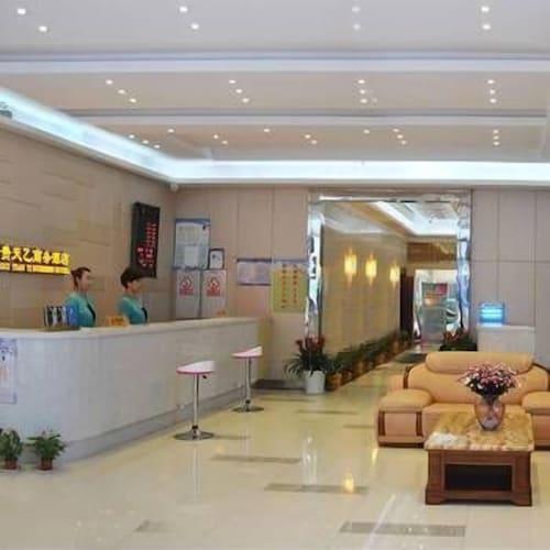 Guitianyi Hotel, Wuhan