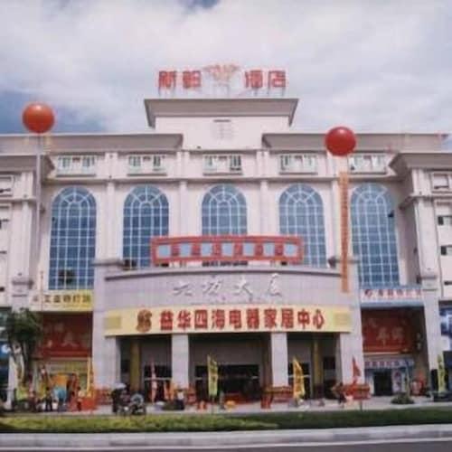 Xindu Hotel, Zhongshan
