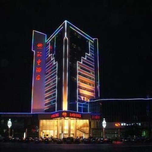 Huifeng Hotel, Anyang