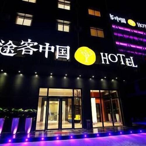 Tuke China Hotel, Yangzhou
