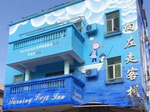 Xiang Zuo Zou Hostel, Shenzhen