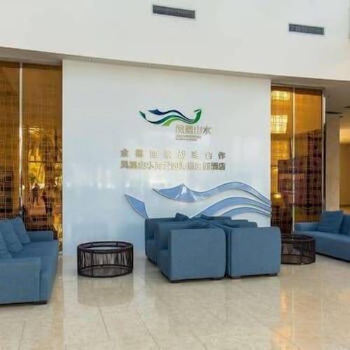 Fenghuang Shanshui Sea Park Seaview Holiday Hotel, Huizhou
