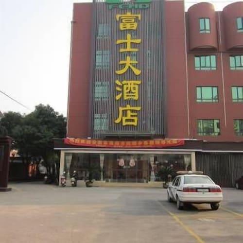 Fushi Hotel, Huzhou
