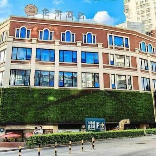 Ji Hotel, Xiamen