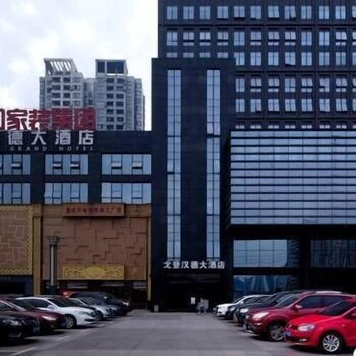 God Hand Grand Hotel, Chongqing