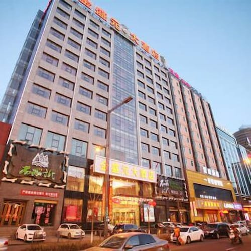 Jinsheng Yuan Hotel, Taiyuan