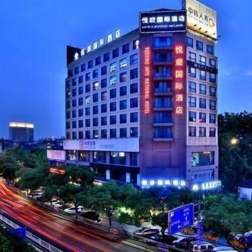Yueting International Hotel, Jinhua