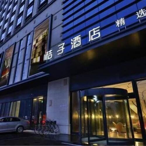 Orange Hotel Select, Taiyuan