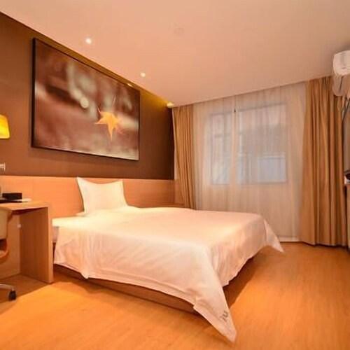IU Hotel, Wuhan
