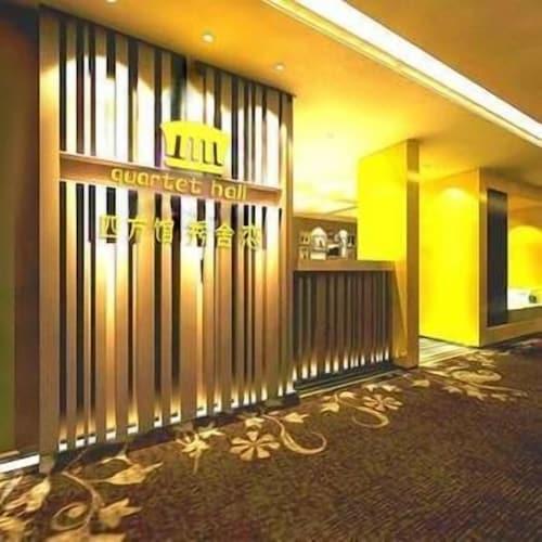 Quartet Hall Boutique Hotel, Guiyang