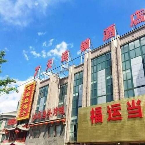 7 Days Inn, Beijing