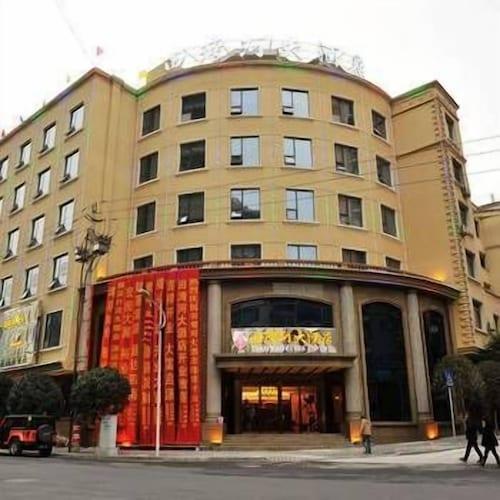Tianwanhe Hotel, Ya'an