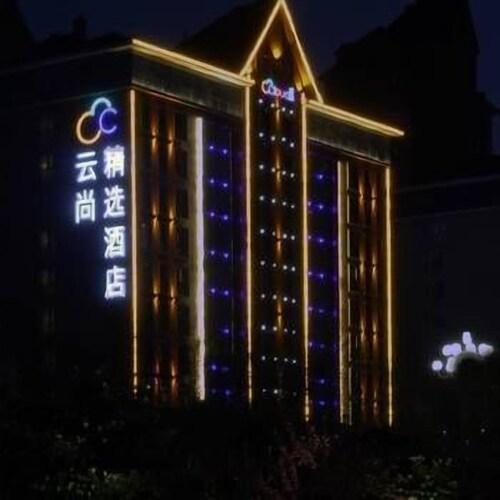 Yunshang Hotel, Xuchang