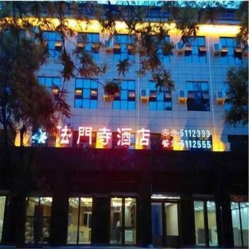 Famen Temple Hotel, Baoji