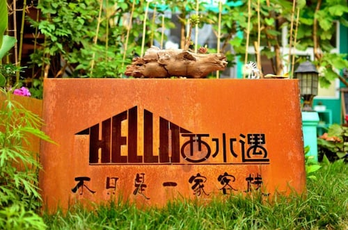 HELLO Xi Shui Yu Country House, Beijing