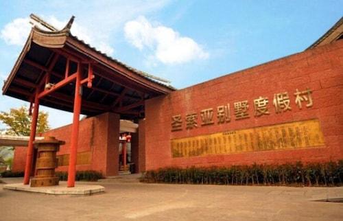 Langzhong Hirizon Hotel, Nanchong