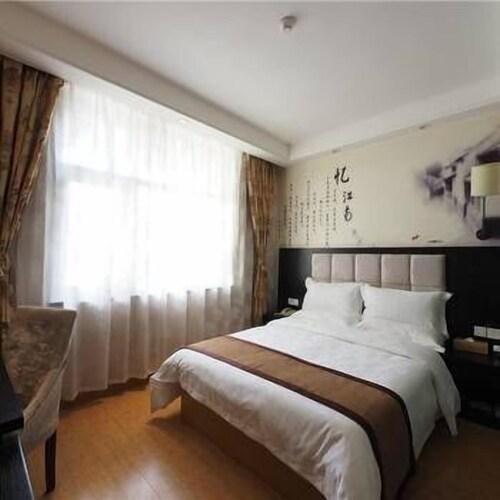Starway Hotel, Xinyang