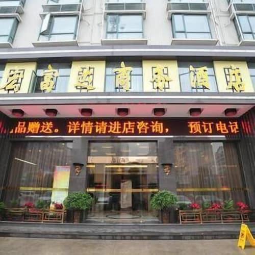 Hongfuda Business Hotel, Wuhan