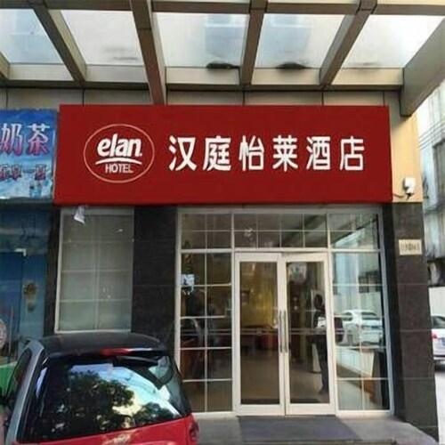 Elan Hotel, Guangzhou