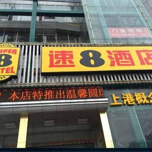 Super 8 Hotel Wuhan Huanghelou Yuemachang Branch, Wuhan