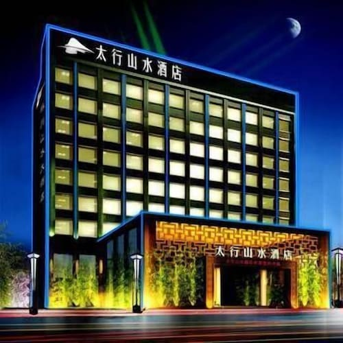 Taihang Shanshui Hotel, Anyang