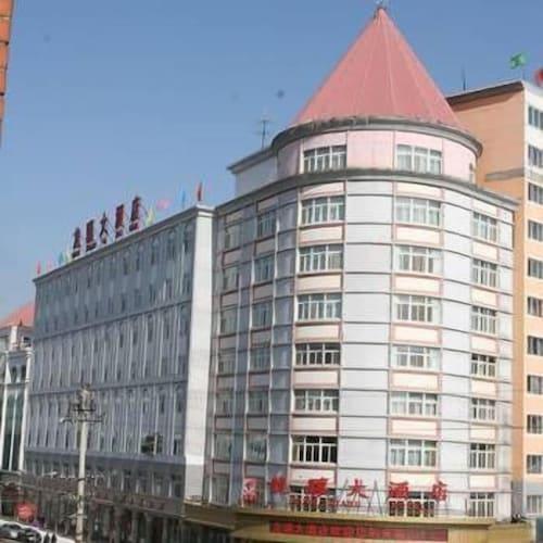 Longxiang Hotel, Chengde