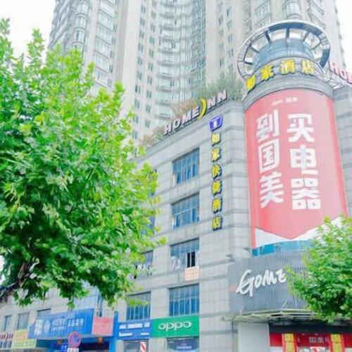 Home Inn, Huzhou