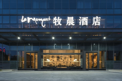 Le Moment City Resort Hotel, Shaoxing