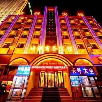 Qixiang Business Hostel