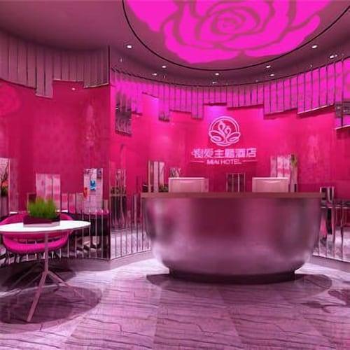 Guoran'ai Theme Hotel, Nanchang