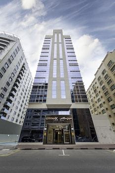 Hotel - Citymax Hotel Al Barsha