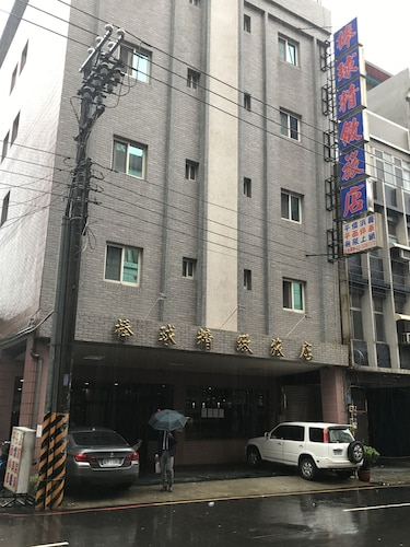 Baseball exquisite hotel, Hsinchu City