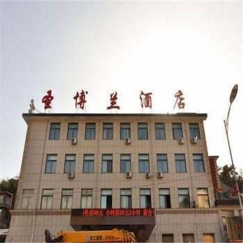 Shengbolan Hostel, Chengde