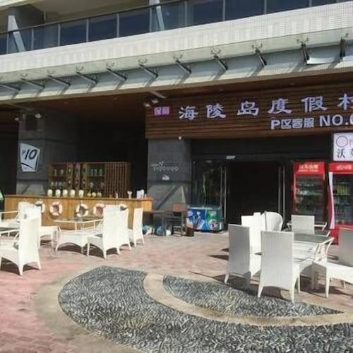 Wolaier Apartment, Yangjiang