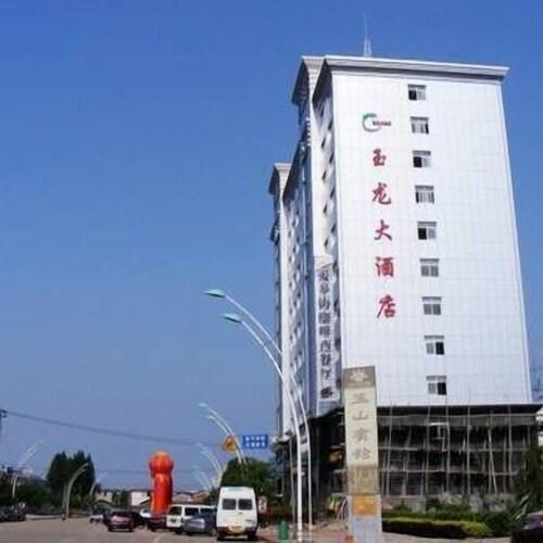 Yulong Hotel, Shangrao
