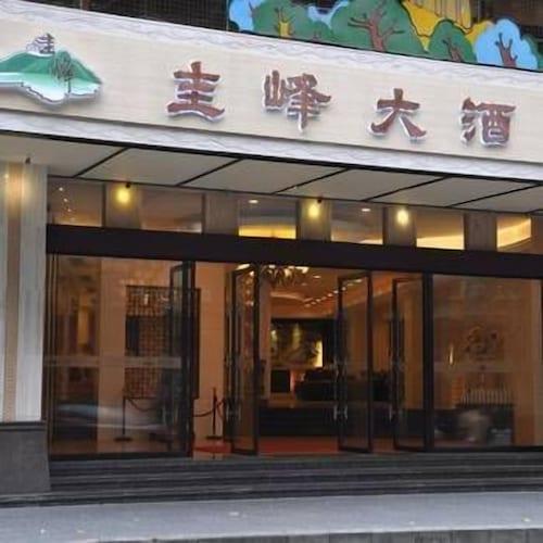 Guifeng Hotel, Jiangmen