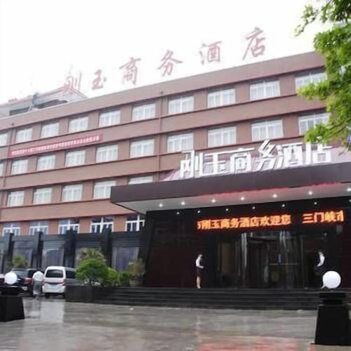 Gangyu Business Hotel, Sanmenxia