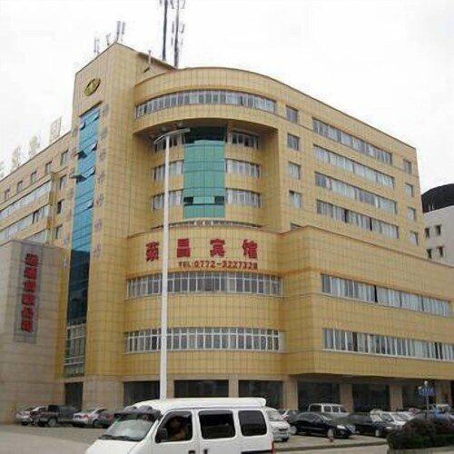 Rongchang Hotel, Liuzhou