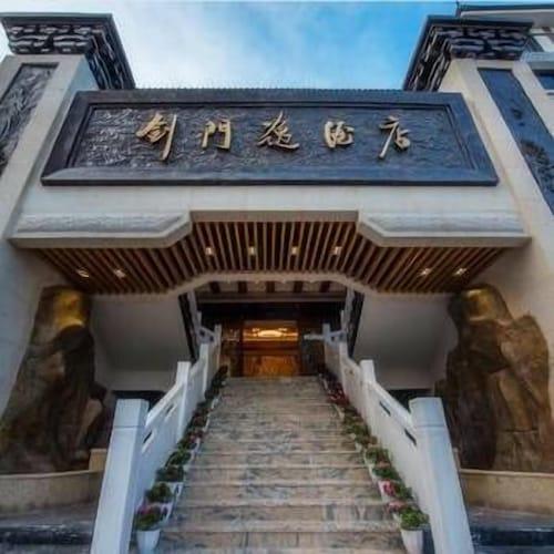 Jianmenyi Hotel, Guangyuan
