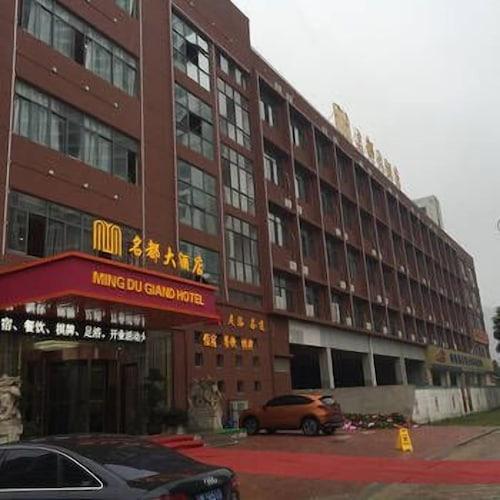 Mingdu Giand Hotel, Nanchang