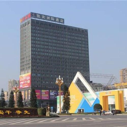 Kaibin Hotel, Leshan