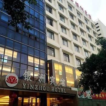 Yinzhou Hotel Haikou