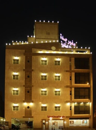 Safeer Jeddah Furnished Apartments, Jeddah