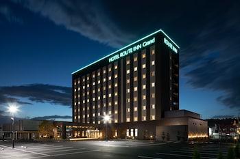 ホテルルートインGrand室蘭