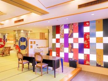 Hotel - Rakuzan Yasuda
