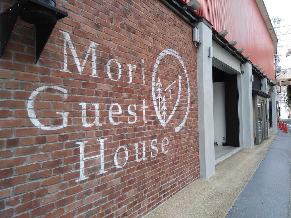 Mori no Guest House - Hostel